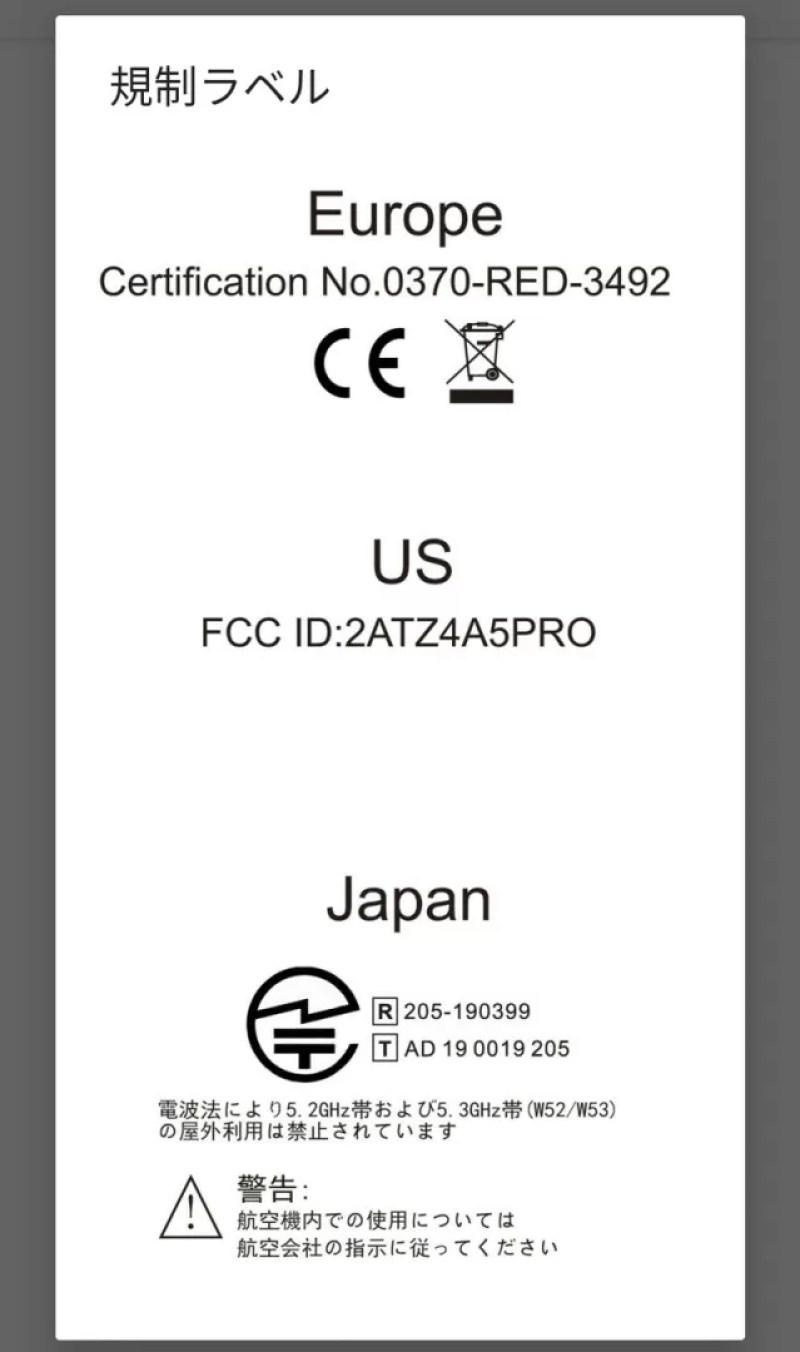 UMIDIGIのA5Proが日本の技適に対応