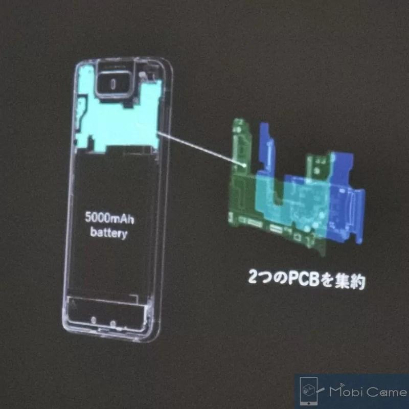 ZenFone6(ZS630KL)は2枚の基盤で構成されている
