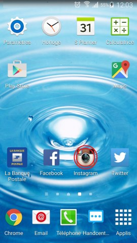 Applications Samsung android 6.0 application supression