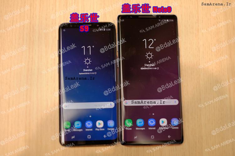 Riktigt bild läcker på Samsung Galaxy Note 9 – får fingeravtrycksläsare inbyggd i displayen