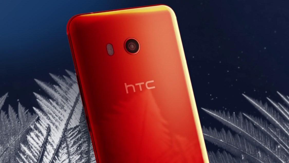 Specifikationer för HTC U12 har påträffats