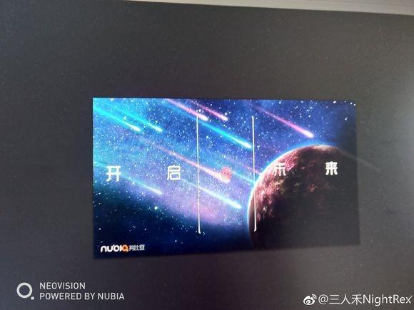 Klart: Huawei jobbar på smartphone med extremt mycket skärm på framsidan