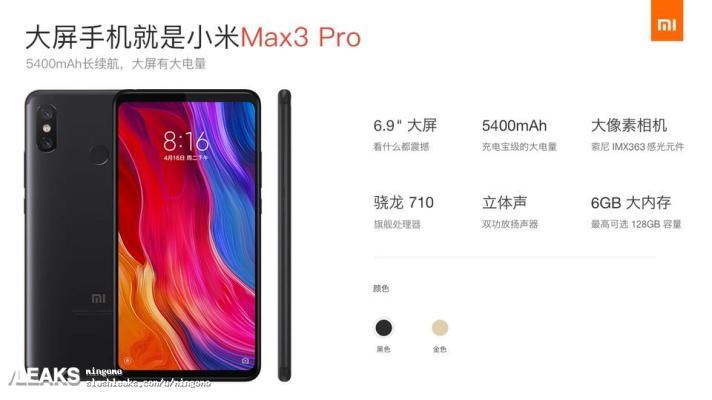 Xiaomi Mi Max 3 Pro påträffas – har dubbla stereohögtalare