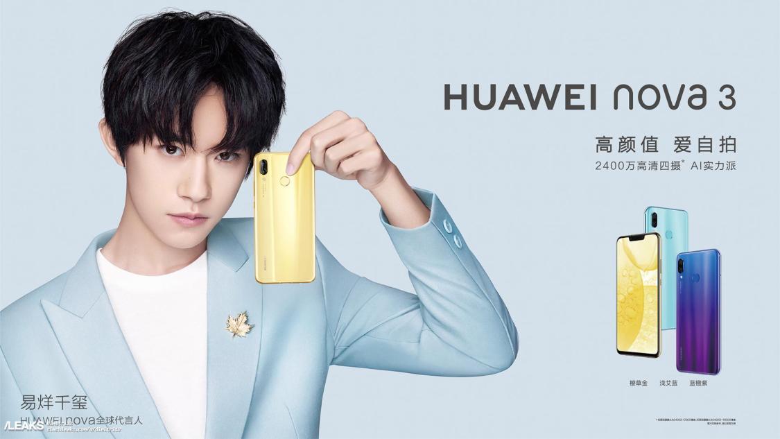 Bilder och specifikationer på Huawei Nova 3