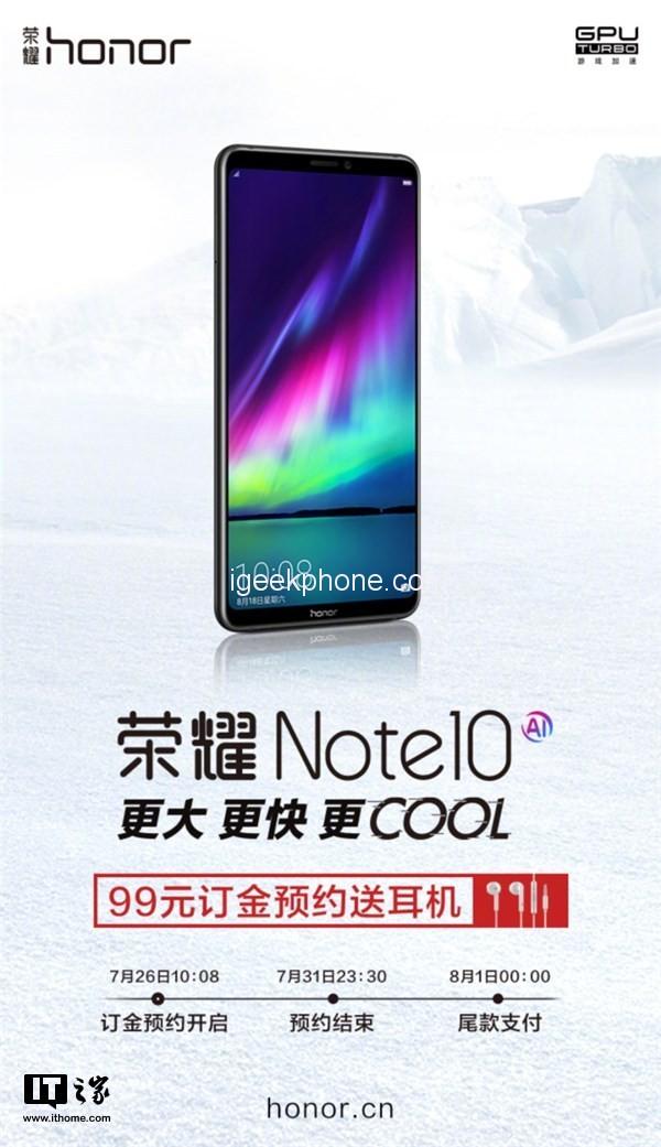 Huawei-Honor-Note-10-IGeekPhone-2-1.jpg