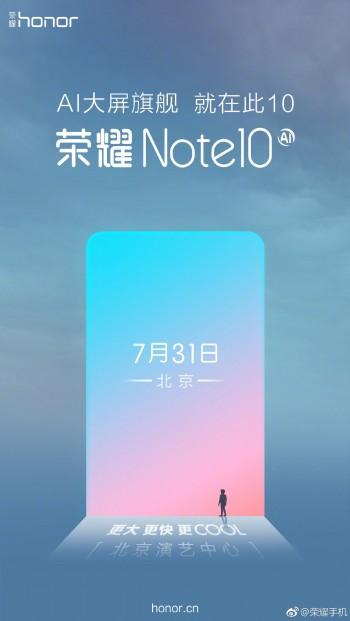 Honor Note 10 presenteras 31 juli