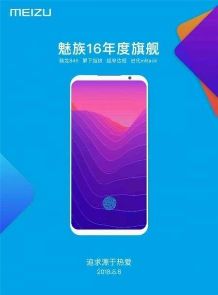 Meizu 16 och 16 Plus presenteras 8 augusti