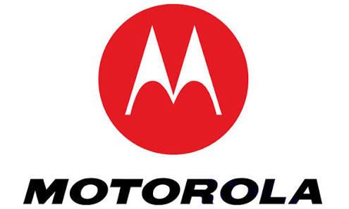 Mystisk telefon från Moto dyker upp på nätet