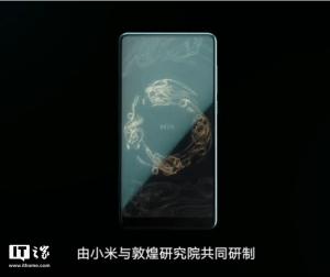 Här är Xiaomi Mi Mix 2S i grönt
