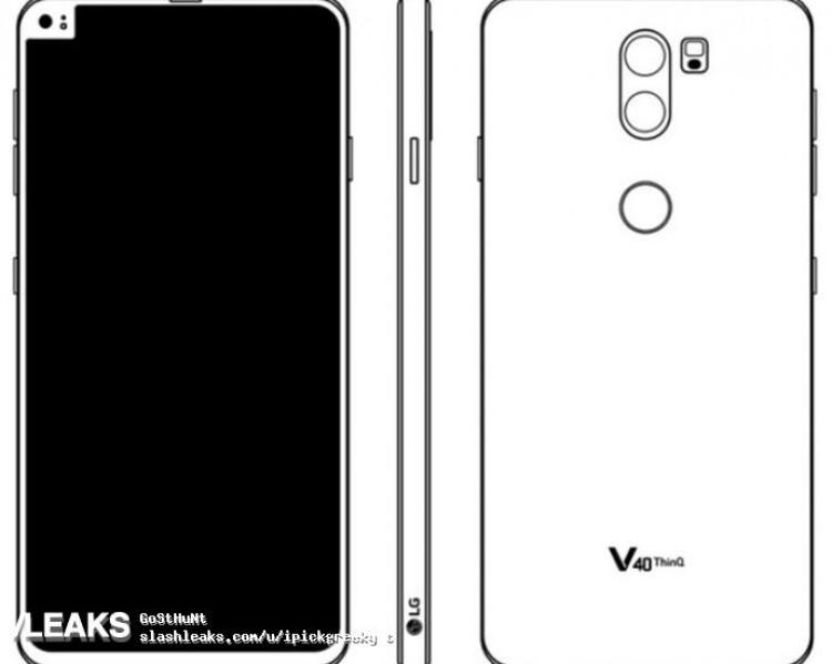 Ny bild kan visa LG V40