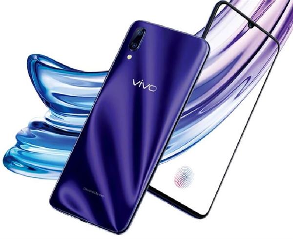 Vivo gör en OPPO med nya X23