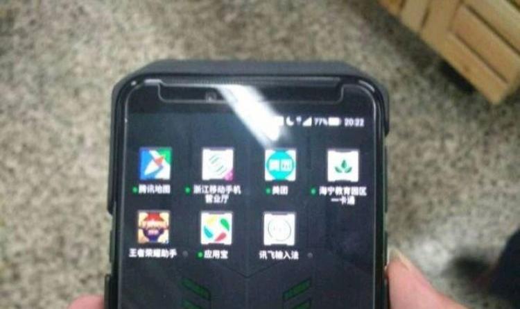 Bilder och specifikationer på Xiaomi Blackshark 2
