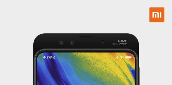 Pressbild på Xiaomi Mi Mix 3 läcker ut
