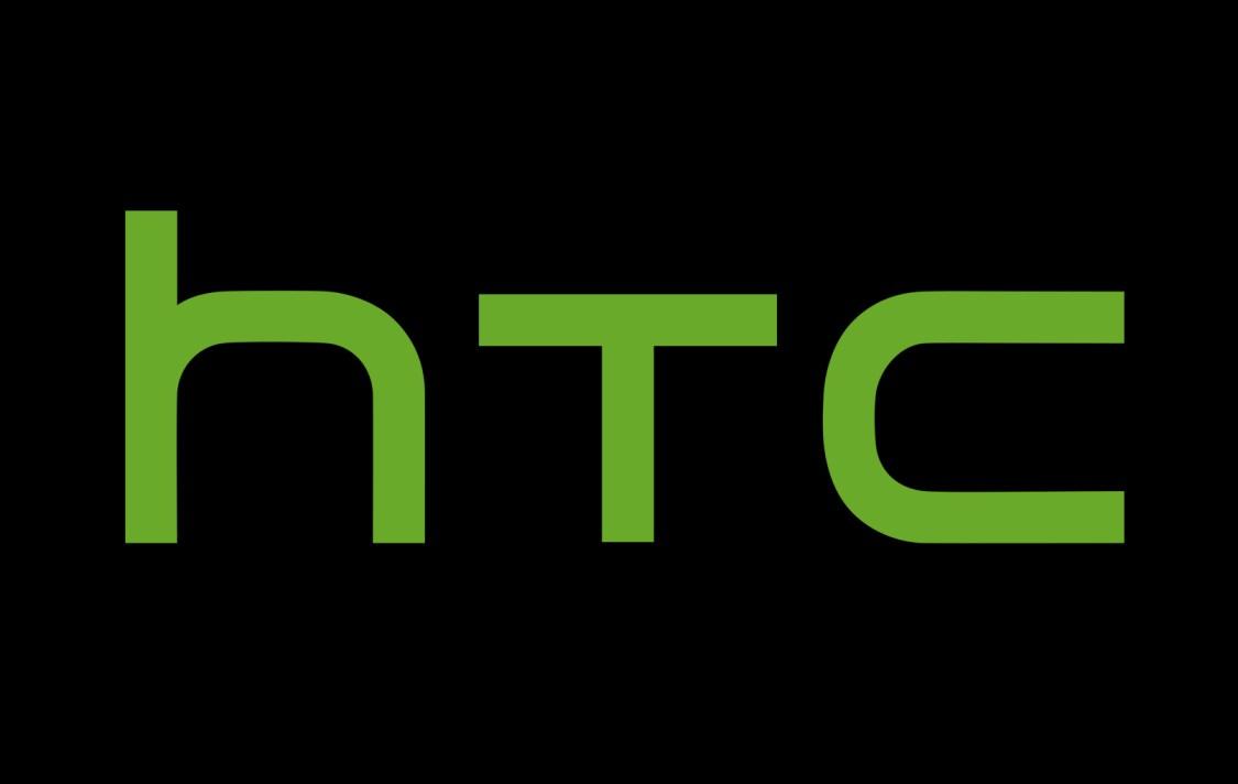 HTC kommer presentera en ny mellanklassare inom kort!