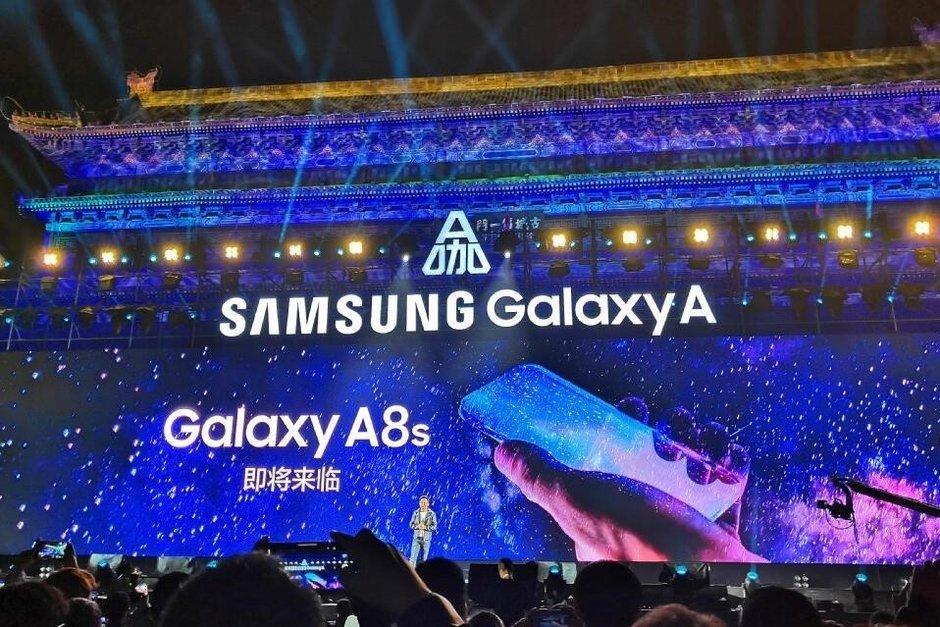 Samsung Galaxy A8s kommer med största sannolikhet få en fingeravtrycksläsare placerad under displayen