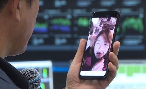 Video kan visa Samsung Galaxy S10