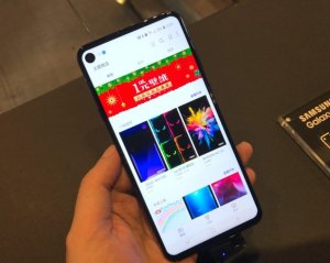 Ice Universe släpper bild på Samsung Galaxy S10