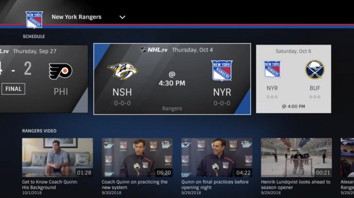 NHL kommer till Android TV!