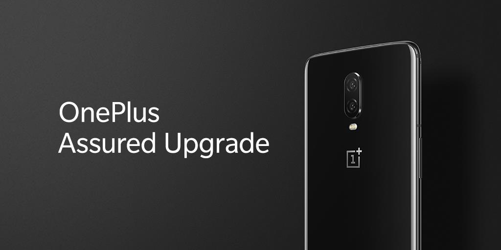 OnePlus lanserar Assured Upgrade