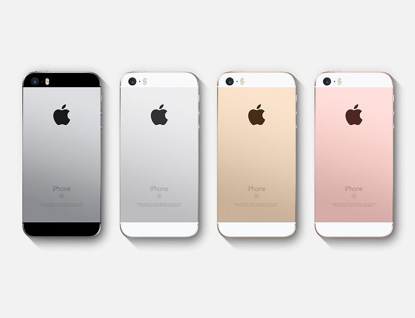 Apple avslöjar en sak man aldrig skulle ha avslöjat tidigare….