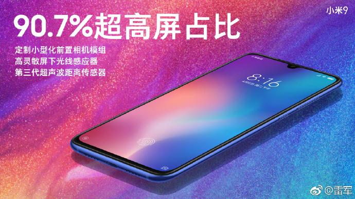 Xiaomi berättar mer om displayen i Mi 9