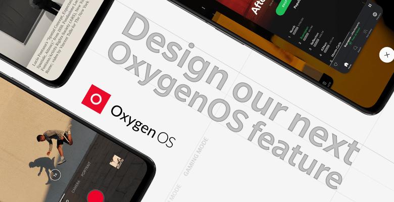 OnePlus låter sina fans föreslå förbättringar till Oxygen OS
