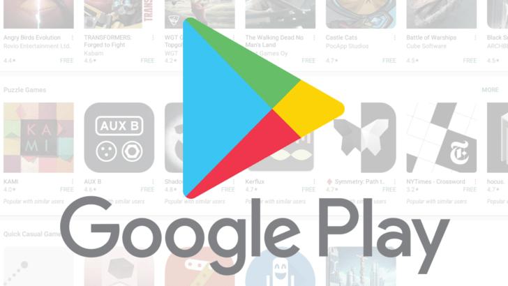 Google Play uppdateras på bred front med Material Design