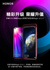 Huawei Honor View 20 och Magic 2 får GPU Turbo 3.0