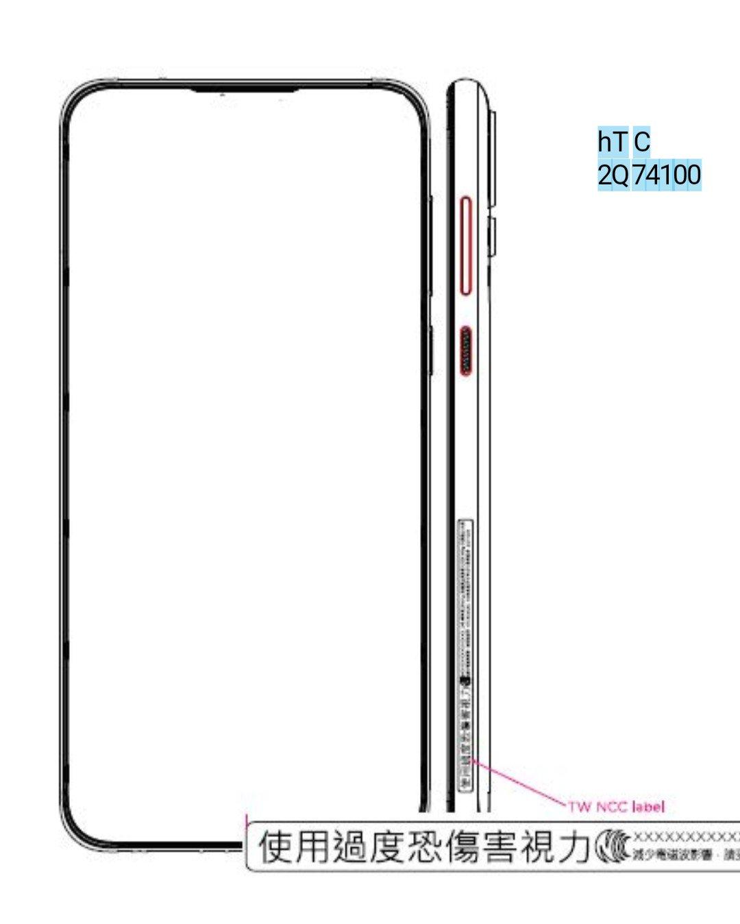 HTC U13 kan ha fastnat på bild