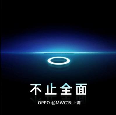OPPO kommer visa upp smartphone med kameran under displayen