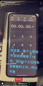 OnePlus 8 Pro åker fast på ny bild