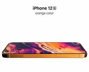 Kommer iPhone 13 bli tillgänglig i orange?