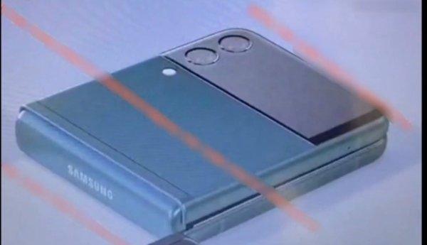 Dessa kulörer kommer Samsung Galaxy Z Flip 3 i enligt Ice!