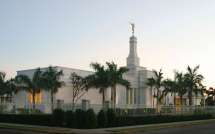Hermosillo Sonora Mexico Temple
