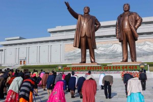 Corée du Nord | Fleurs et spectacles pour l'anniversaire de Kim Il Sung