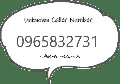 中華電信門號0965832731 - 臺灣電信公司手機行動電話號碼查詢