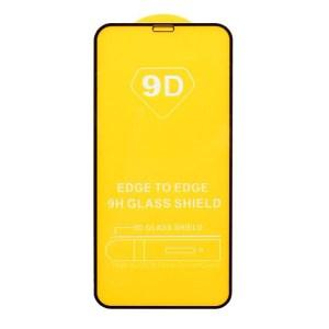 9D стекло для айфона