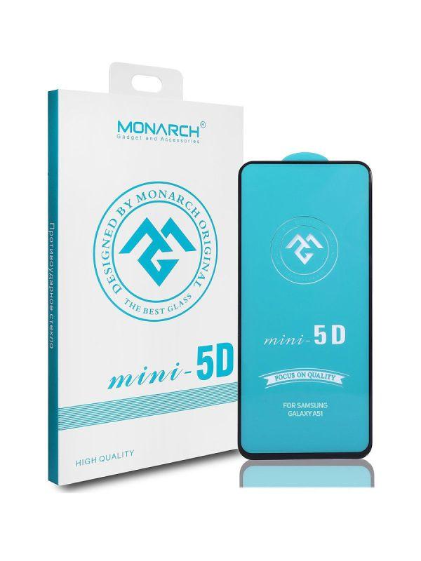 Защитное стекло Monarch 5D mini для Samsung Galaxy A51