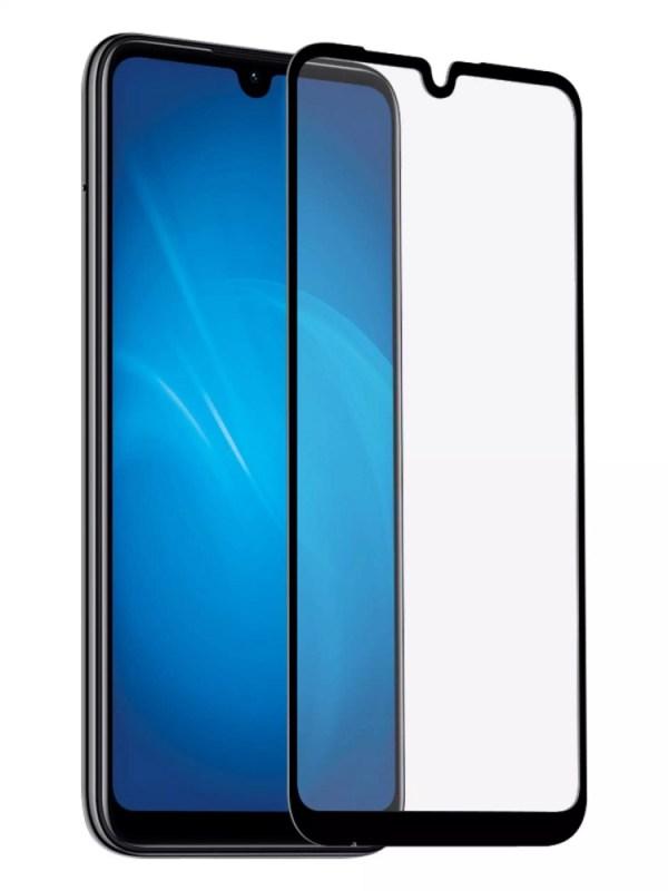 Защитное стекло 3D Full Screen для ZTE Blade A7 (2019)
