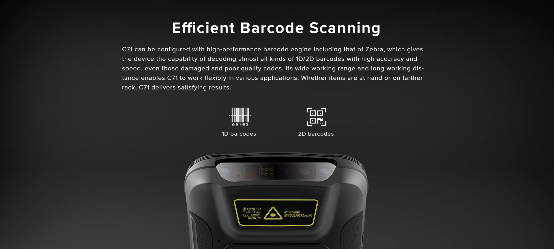 C71 - Android Industrial Mobile Computer - 2d barcode