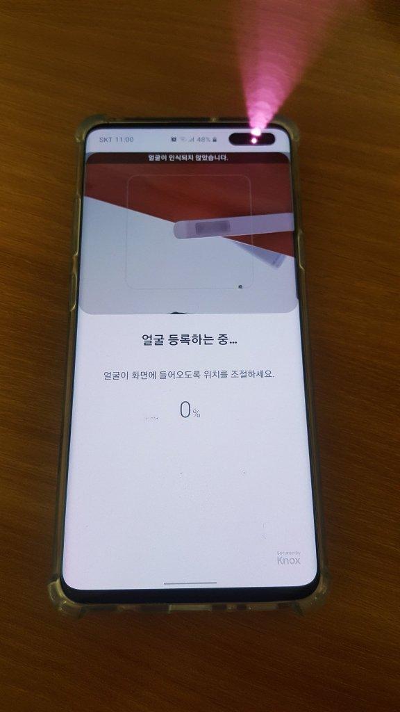 Galaxy S10 5G 3D Face Unlock_top