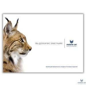 Рады представить вам каталог мобильных стендов и готовых решений Mobilecat