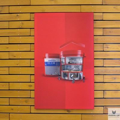Fabric Frame Cat Wall 60x60 см
