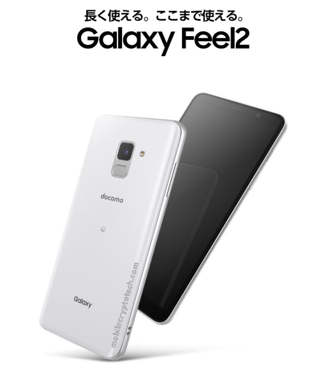 Samsung Galaxy Feel2
