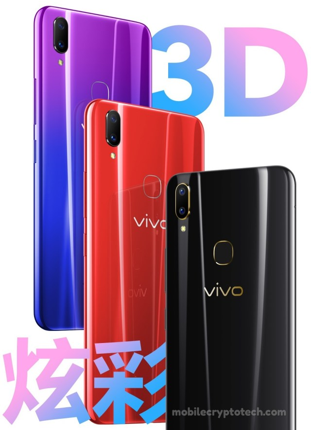 Vivo Z1 Youth Edition