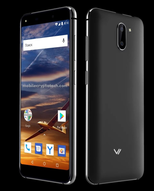 Vertex Impress Vira