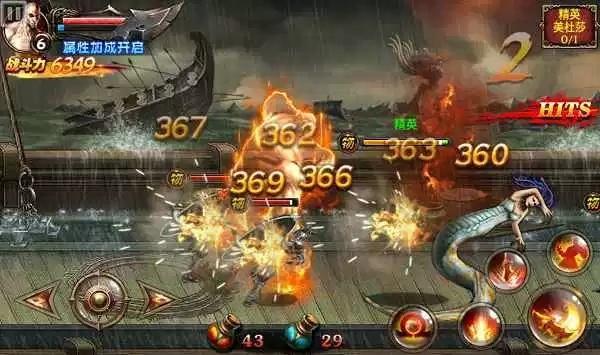 God Of War MOD APK
