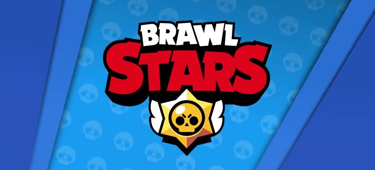 brawl stars hack apk technology