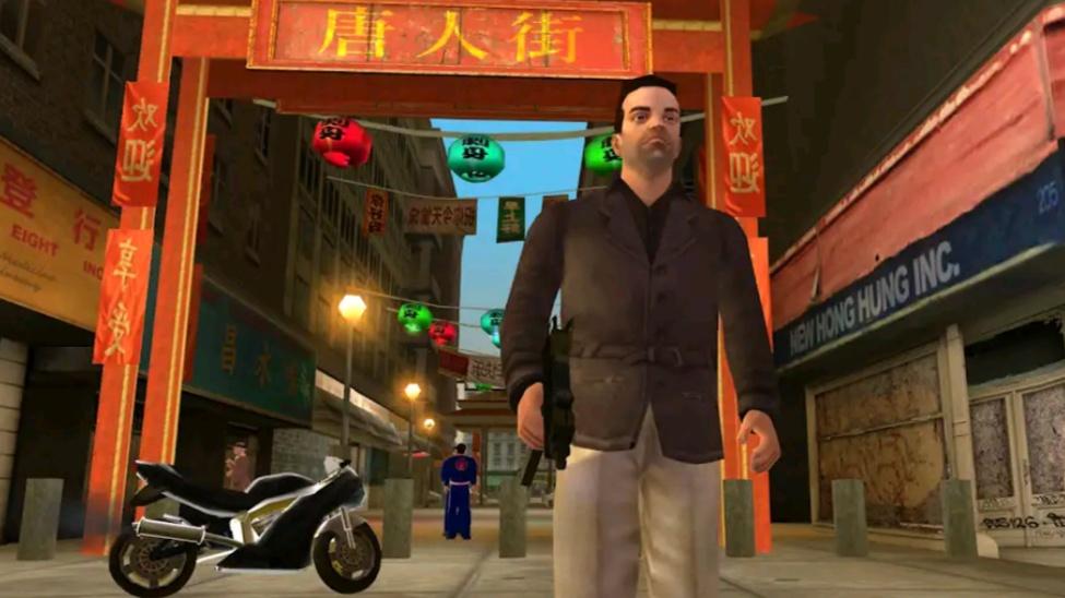 GTA: Liberty City Stories MOD APK