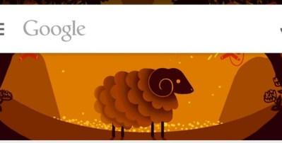 google now suche